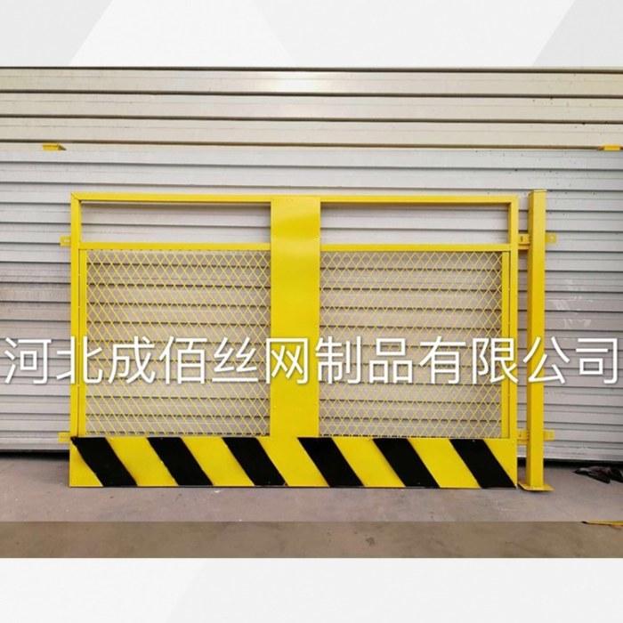 成佰基坑护栏公里护栏网  施工工地防护网 建筑工地围栏