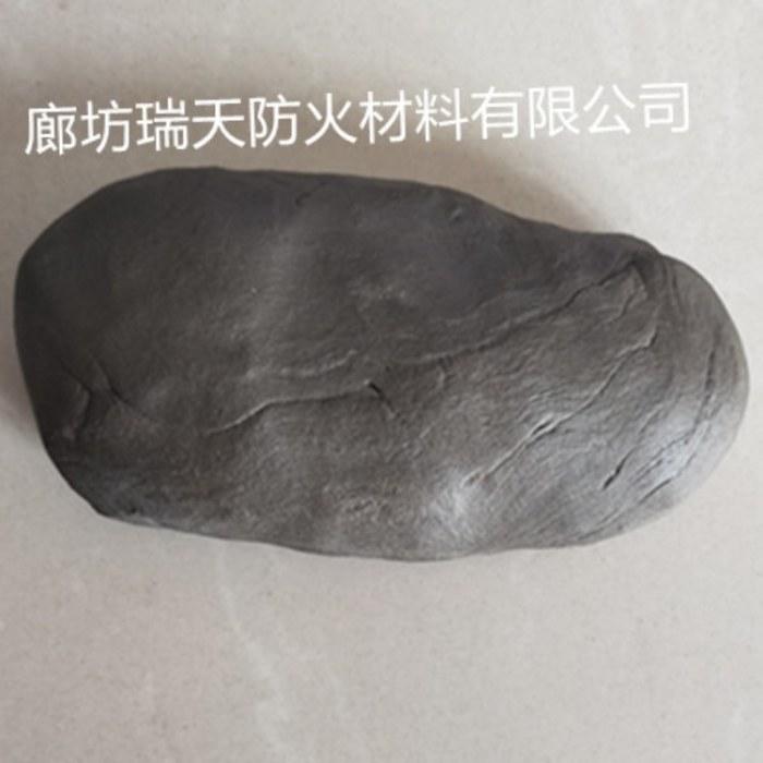 厂家供应优质防爆胶泥   耐高温黑色防爆胶泥  质优价廉  欢迎订购