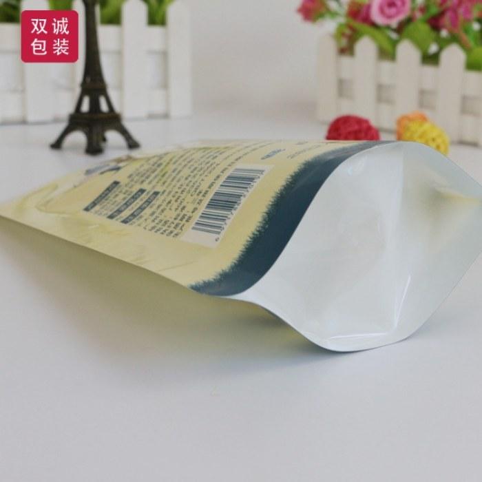 双诚厂家供应吸嘴包装袋 现货自立洗衣液包装袋 专业定制生产洗衣液袋 食品袋