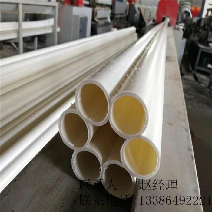 烟台HDPE梅花管厂家直销 专业生产地埋通信HDPE七孔梅花管 质优价廉