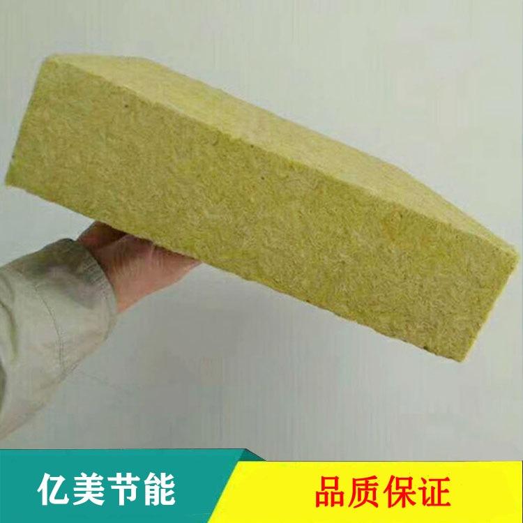 厂家热销 岩棉板 外墙岩棉板 欢迎选购