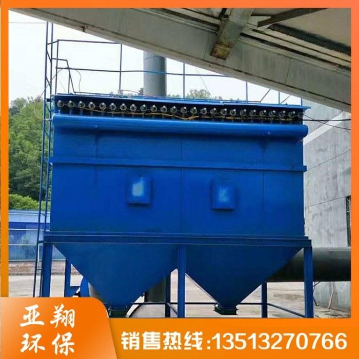 亚翔环保直销搅拌站布袋除尘器 破碎机单机布袋除尘器 水泥厂脉冲除尘器厂家