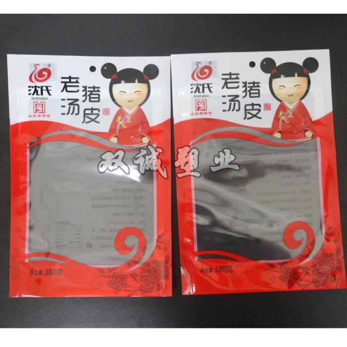 双诚厂家订做 烤鱼片包装袋 订做休闲食品袋 通用鱿鱼丝塑包装袋 自带拉链