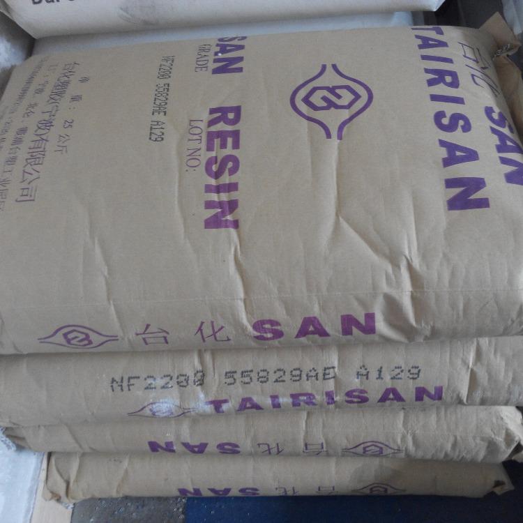 AS(SAN) 宁波台化 NF2200AE 高流动性 垃圾桶用料