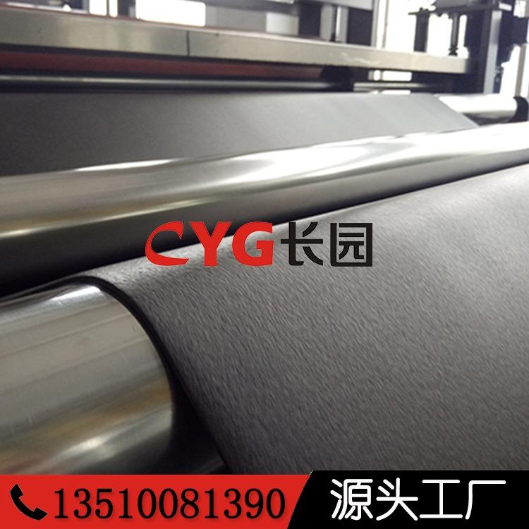 5厚减震隔音垫板 交联聚乙烯 浮筑楼板隔音减震垫