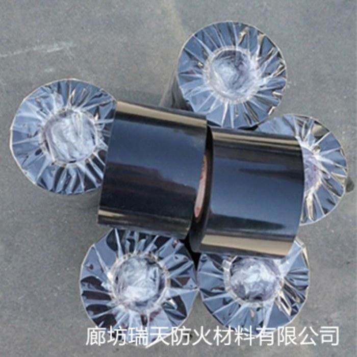 厂家现货供应阻火包带   电缆自粘性阻火包带  厂家直销  价格优惠
