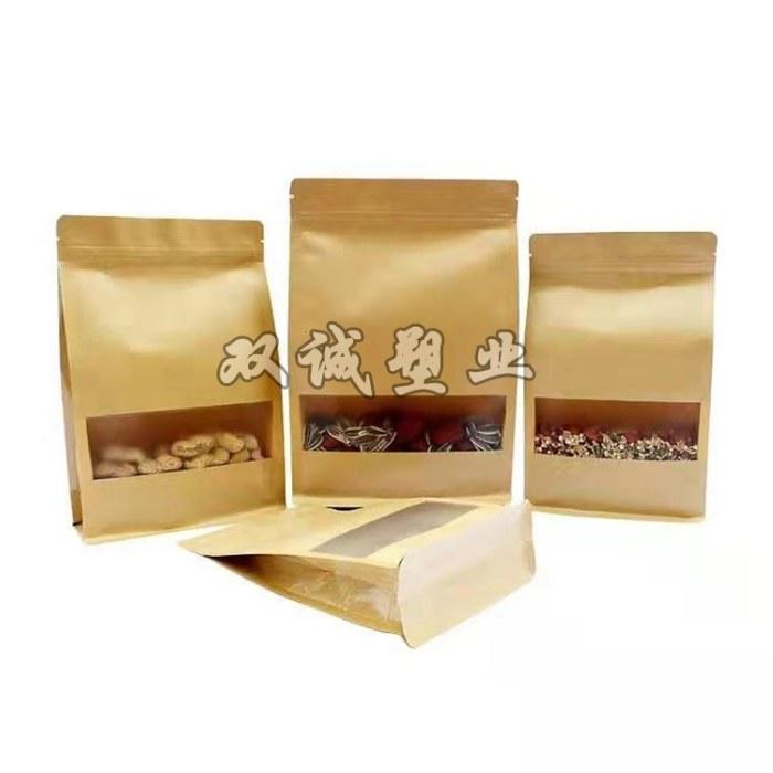 双诚厂家直销 加厚牛皮纸袋 定做拉链开窗自立自封食品袋干果袋茶叶袋批发