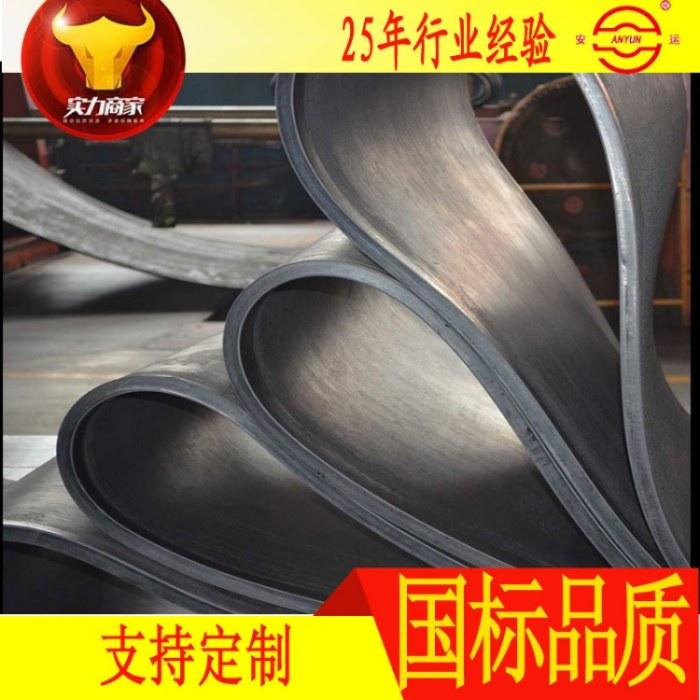 高质量橡胶输送带 高强力尼龙输送带 EP输送带裙边输送带