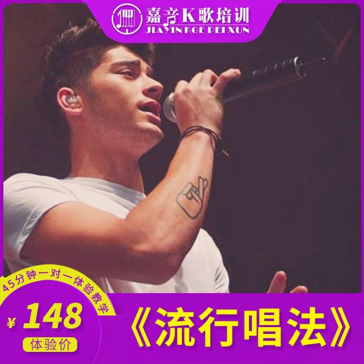 这才是广州白云专业的唱歌训练速成班,没想到学费那么便宜!