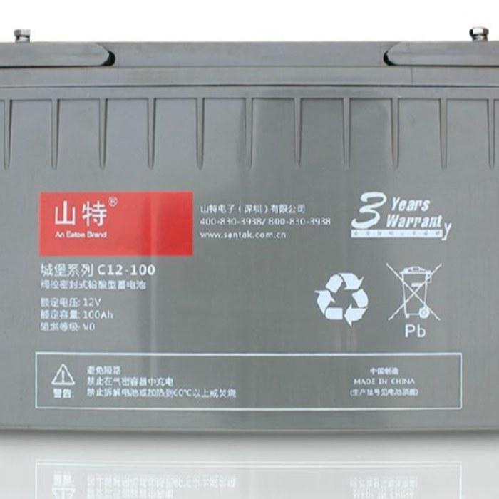 深圳山特蓄电池12V 100AH直流屏 铅酸免维护蓄电池/