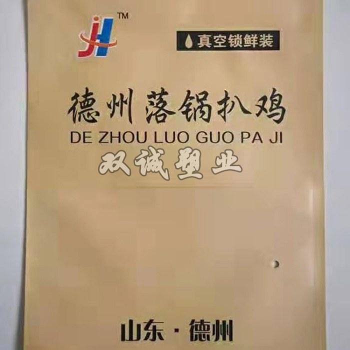 双诚厂家订做 牛皮纸开窗口自封袋15*22cm茶叶花茶袋 自封自立袋 防潮印刷订做