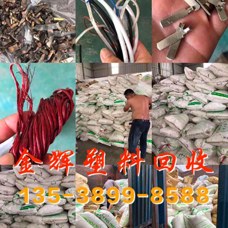 广东省东莞废PS采购,广州废AS收购,深圳破碎料等废塑料回收