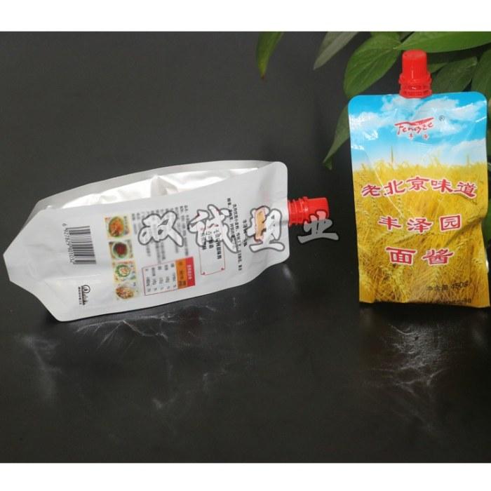 双诚厂家订做 吸嘴袋 洗衣液袋 调味品袋 牛皮纸袋 铝箔袋 阴阳袋 纹路袋 蒸煮袋 冷冻袋  贴体袋