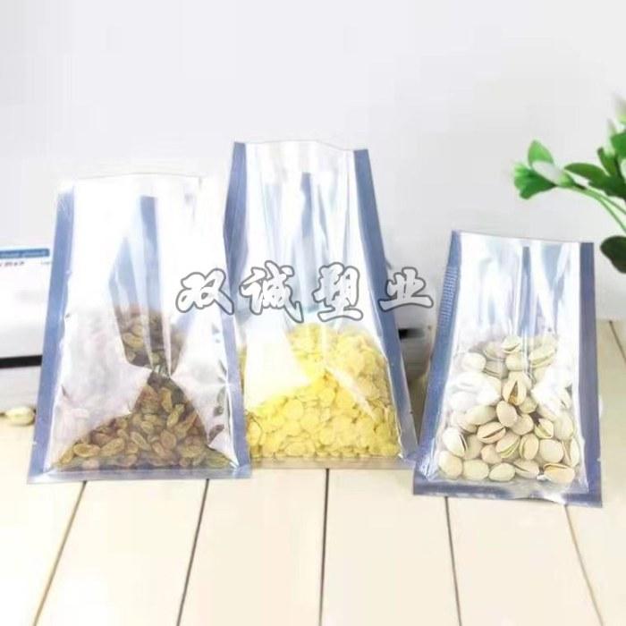 双诚厂家订做 阴阳铝箔袋透明食品包装袋镀铝自立自封袋干果袋子批发现货