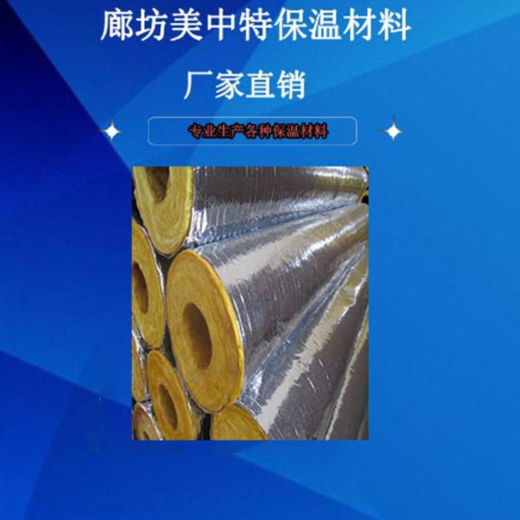 玻璃棉管 保温玻璃棉管