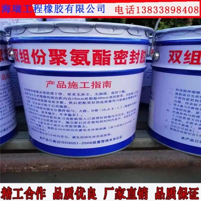 双组份聚氨酯密封胶建筑防水嵌缝聚硫密封胶厂家直销 大量现货