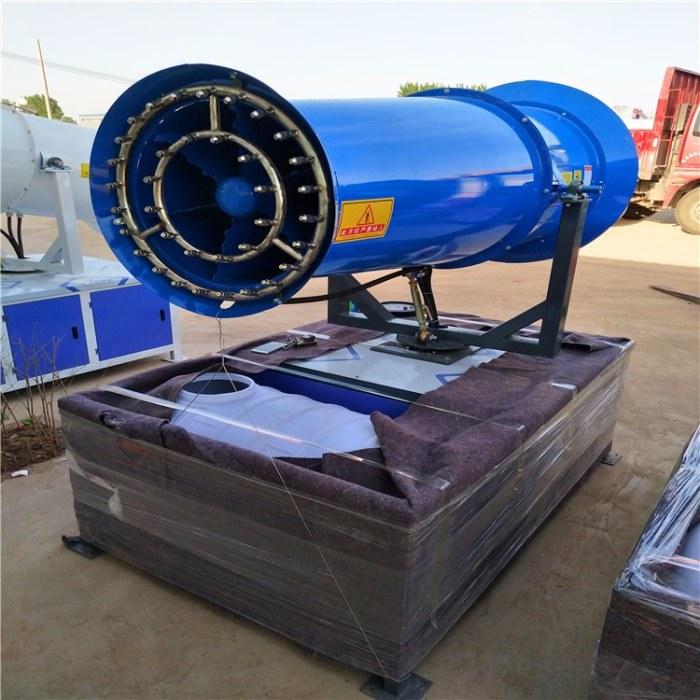 冬季加热除尘雾炮机厂家直销30米雾炮机价格全自动喷雾机