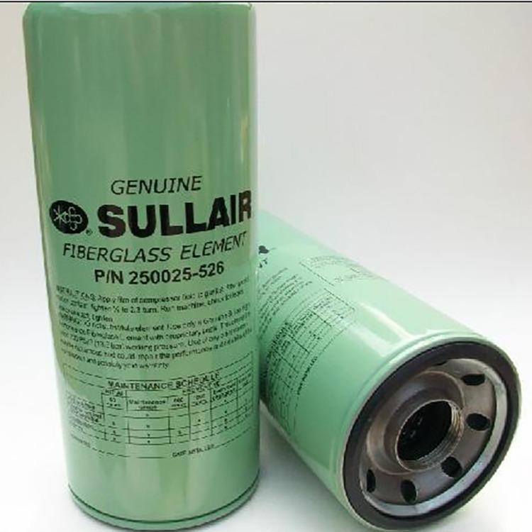 寿力空压机油滤_寿力空压机配件_空压机配件厂家直销