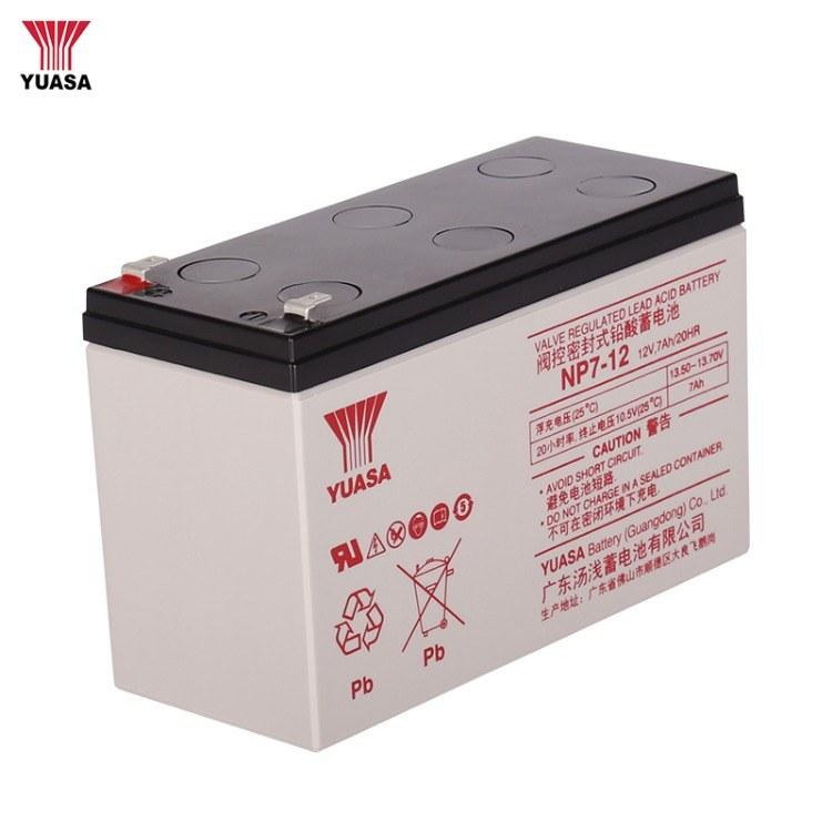 YUASA汤浅NP7-12免维护蓄电池 12V7AH电梯应急电源UPS直流屏专用