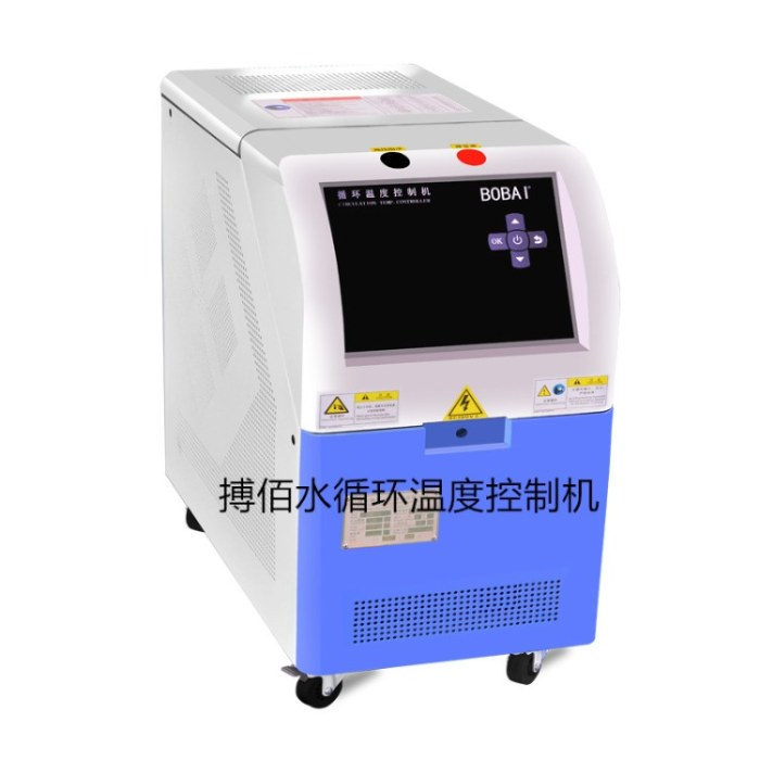 橡胶内衬层挤出压延专用 98°C循环温度控制机 BRD系列