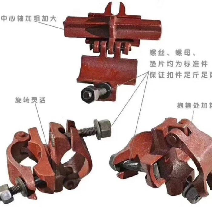 厂家直销建筑配件直接扣件 玛钢扣件1.5斤1.6斤2斤量大优惠