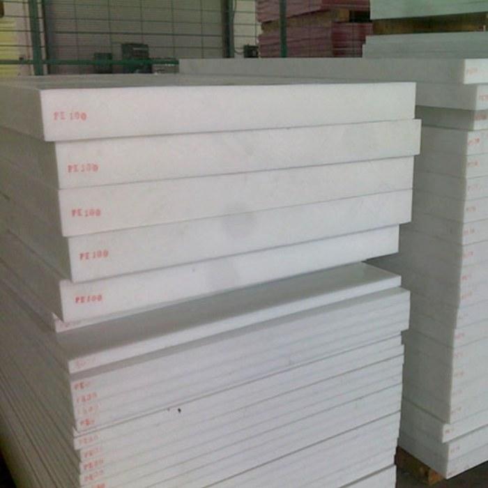 耐磨PE板-PP板-巨耀生产厂家直销