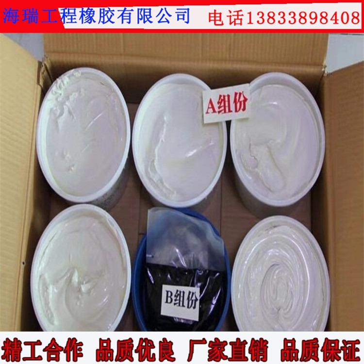 海瑞 专业生产聚硫密封胶 双组份 嵌缝防水聚硫密封胶厂家
