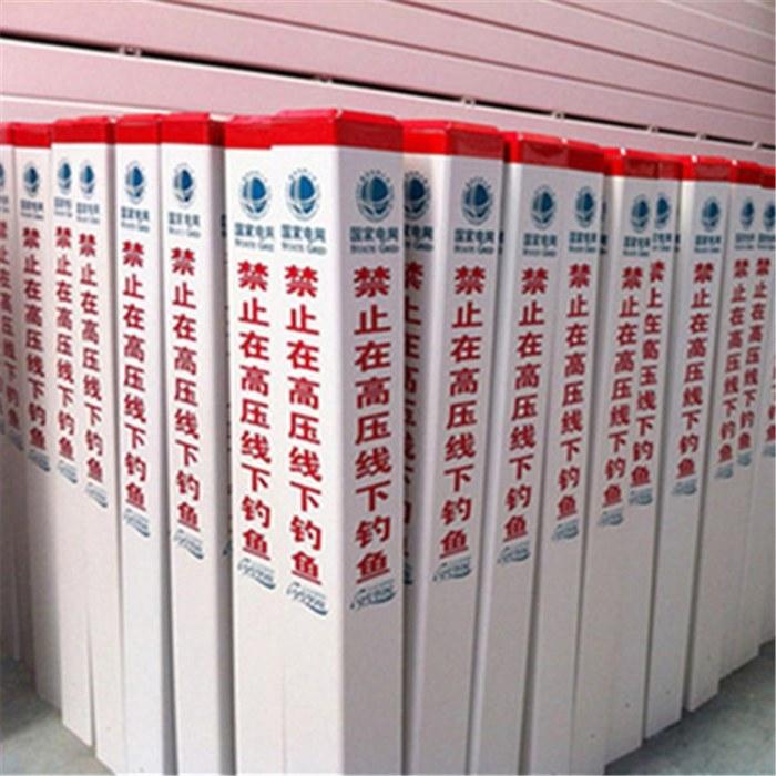 自来水管道玻璃钢警示桩价格 阿图什标志桩生产厂家
