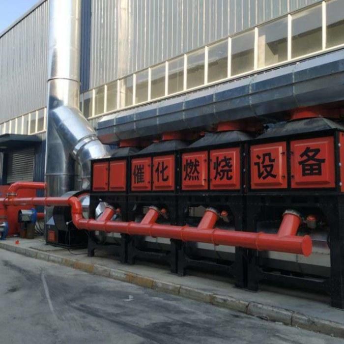 催化燃烧活性炭吸附装置 催化燃烧废气处理设备 RCO废气处理 RTO蓄热式热氧化