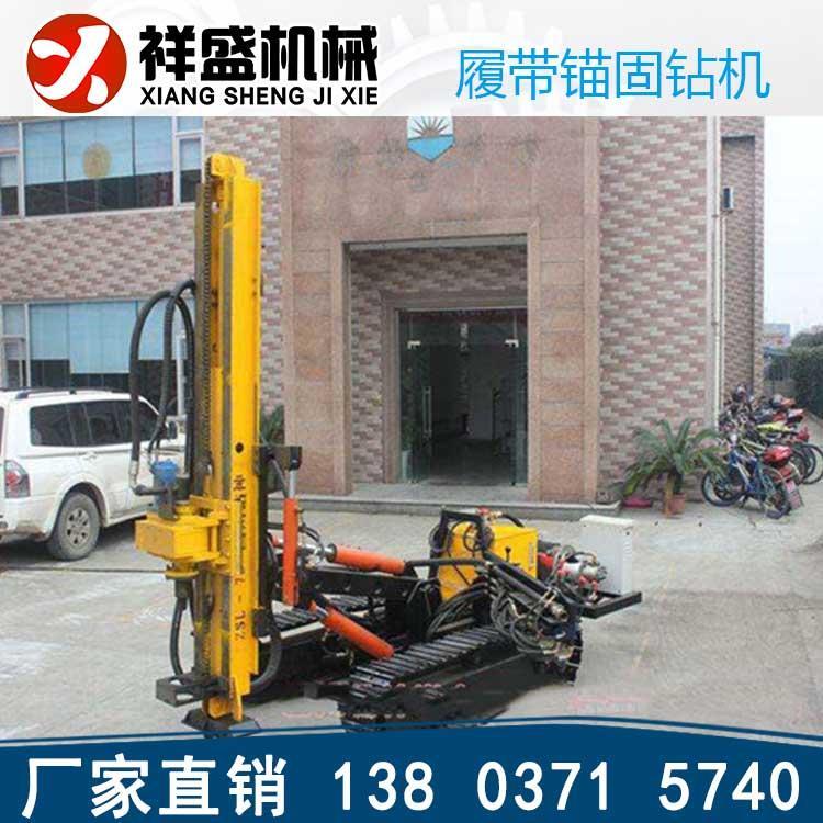 边坡支护锚杆钻机举升3米高锚杆钻机打土锚杆钻机制造商