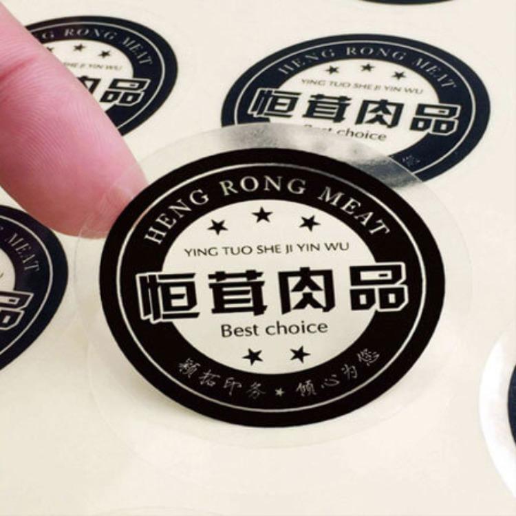 背膠 興晟華印刷-廠家直銷-成都不干膠印刷 透明不干膠 標簽