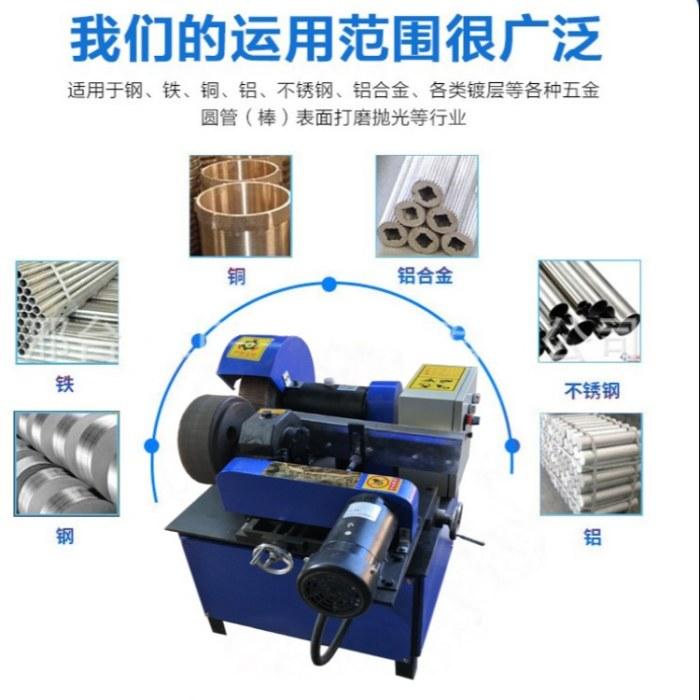 圆管钢丝轮除锈机圆管千叶轮抛光机图片