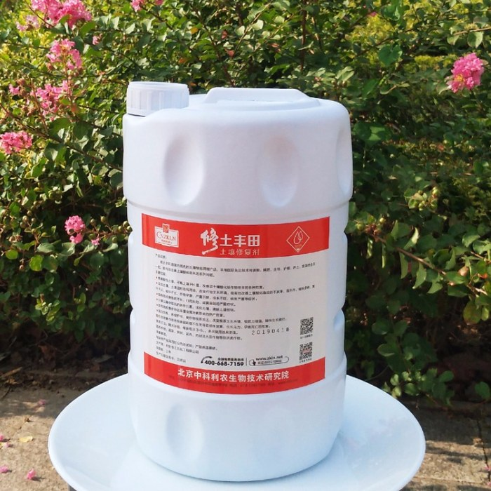 烟台雅苒修土丰田土壤改良剂 修复酸性土壤 含腐植酸水溶肥 补充氮磷钾 防治根腐病 养根护根