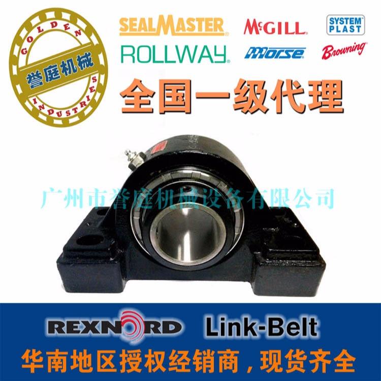 【美国REXNORD、LINK-BELT代理】EPB22580YFH英制带座轴承