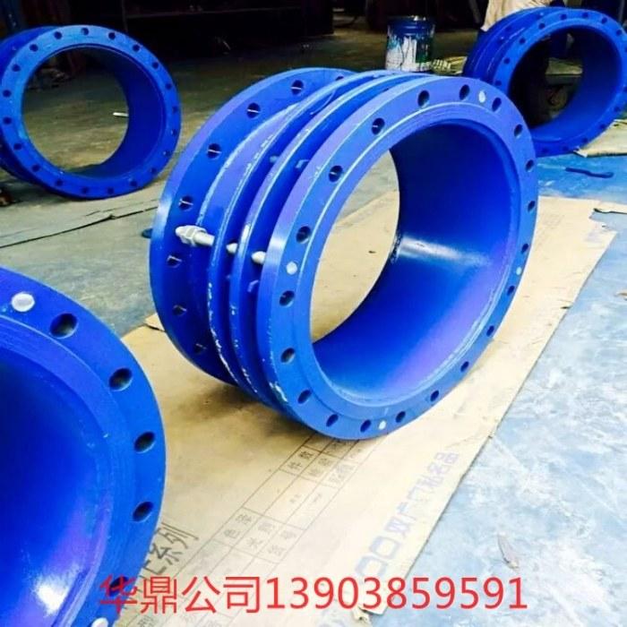 低价销售钢制柔性管接头 华鼎双法兰传力接头重量