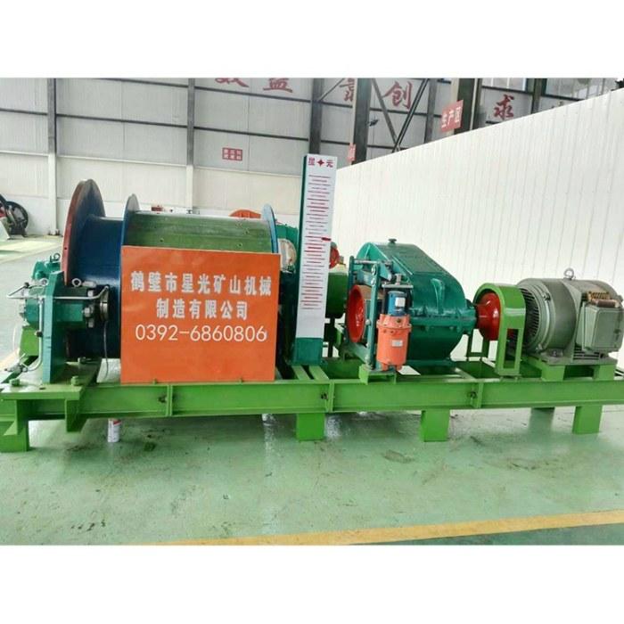 鹤壁星光提升绞车设备矿山绞车厂家JTP-1.2-0.8