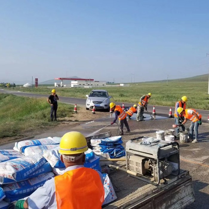 混凝土道面修补材料 地面修补砂浆