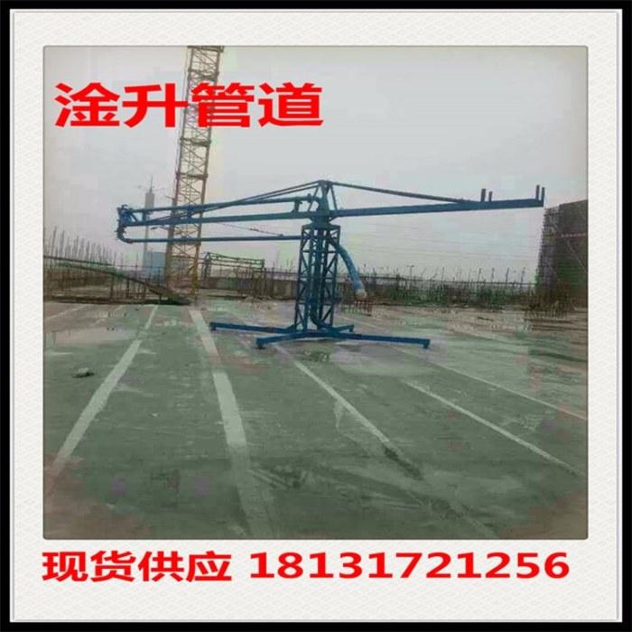 液压式布料机价格 淦升 供应手动框架式12米18米手动立架式 船载式 新型塔式布料机生产厂家