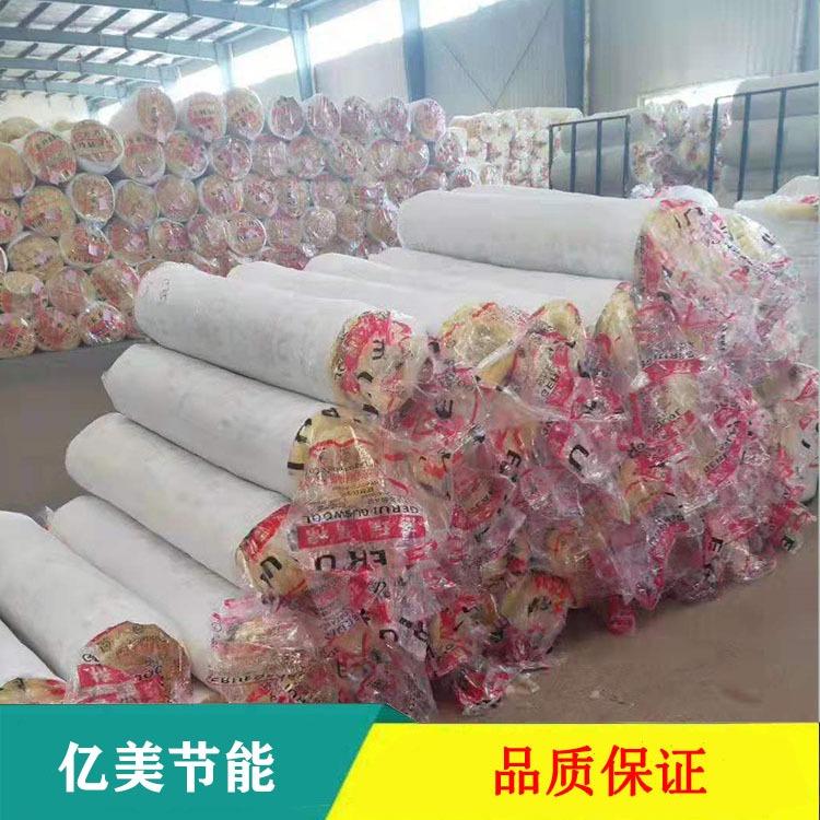 大量供应玻璃棉卷毡 保温棉卷毡 欢迎选购 保温棉卷毡