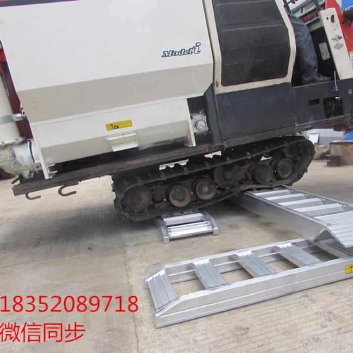 供应广西河池收割机铝合金跳板