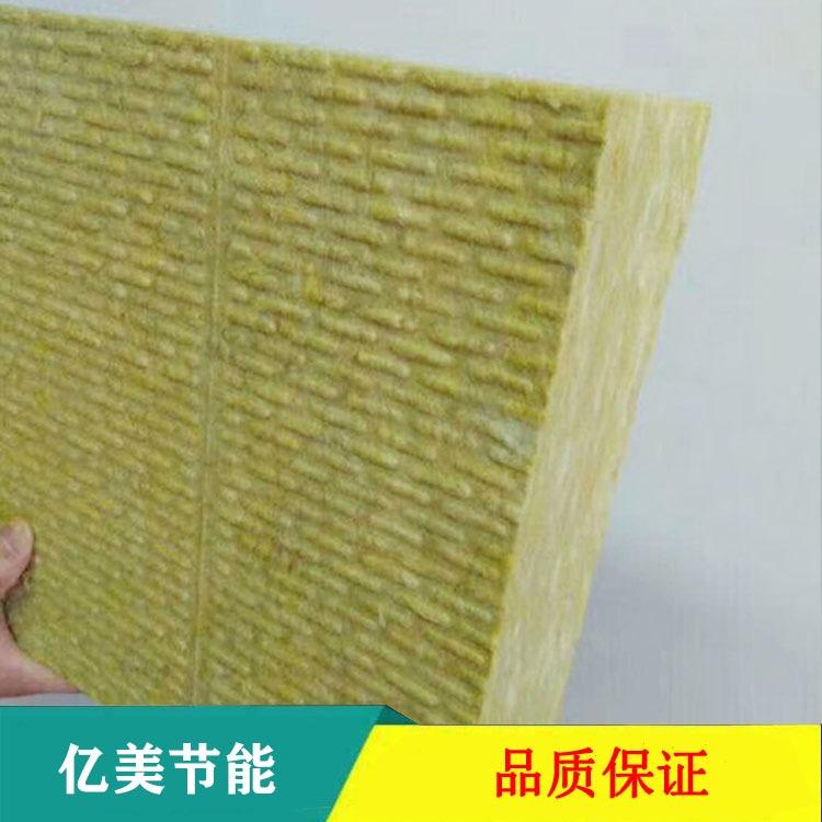 厂家直销 吸音棉板 岩棉板 欢迎选购