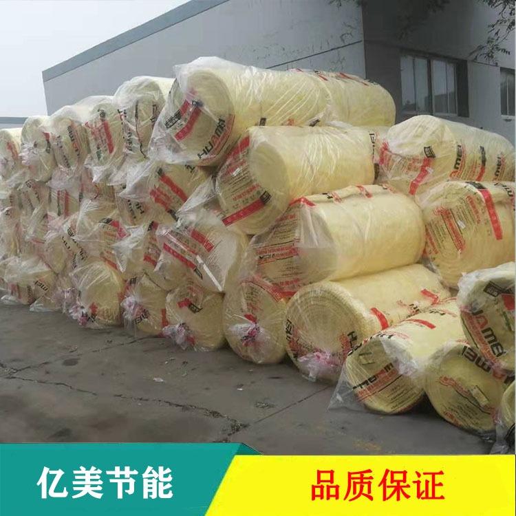 亿美供应玻璃棉卷毡 保温棉卷毡 新型玻璃棉卷毡