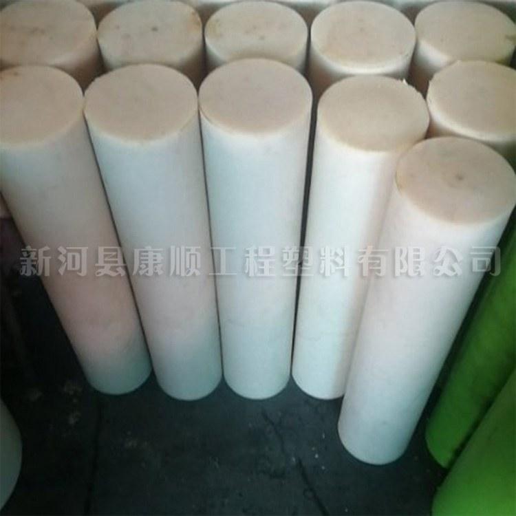 直销本色塑料棒 耐磨尼龙塑料棒PA66优质纯尼龙棒厂家直销