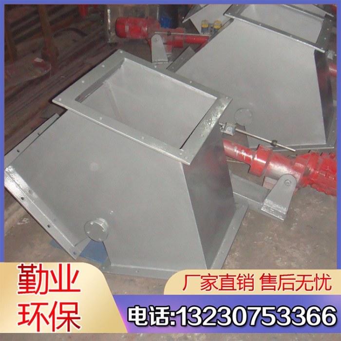 勤业厂家可定制三通阀 正三通分料器气动分料机