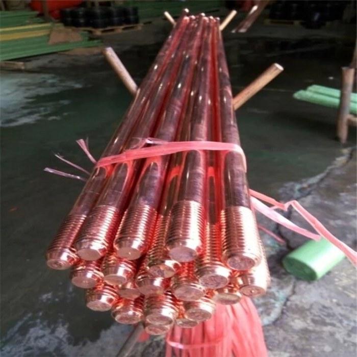 螺纹接地棒 铜包钢接地棒 20*2500镀铜接地极