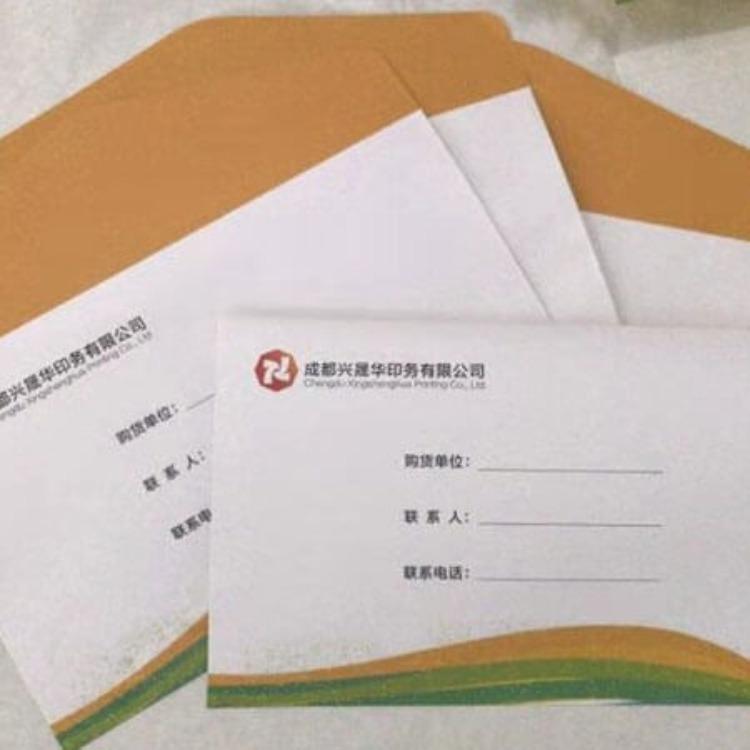 兴晟华创意信封设计定制 黄牛皮或双有产纸信封 装增值税发票白色定制定做