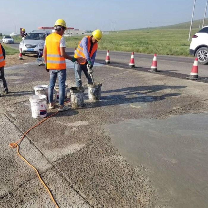 水泥路面高强修补料一平米价格 路面快速修补
