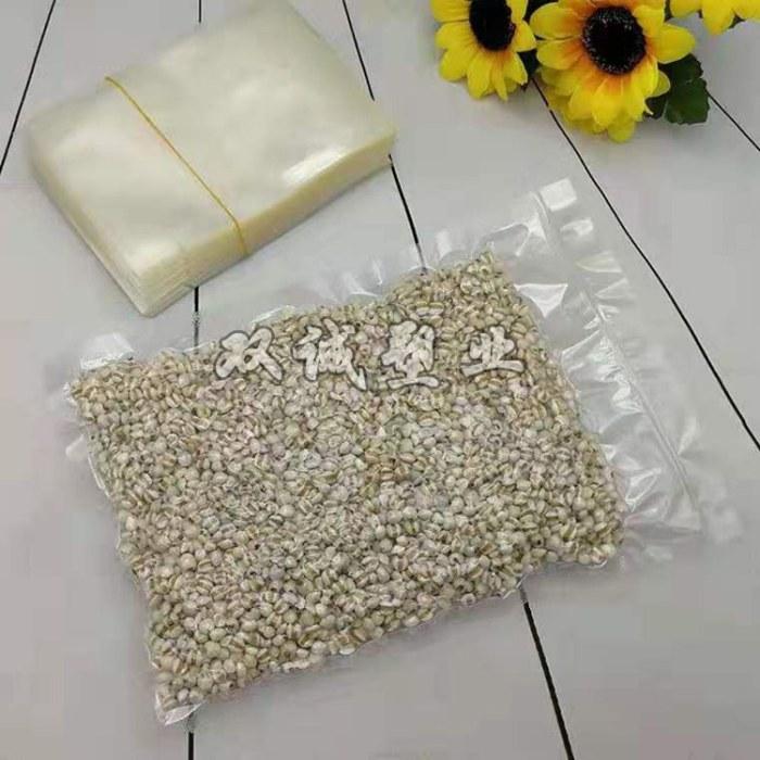 双诚厂家直销 花纹圆点网纹路真空袋15*25单面花纹纹路密封食品包装袋