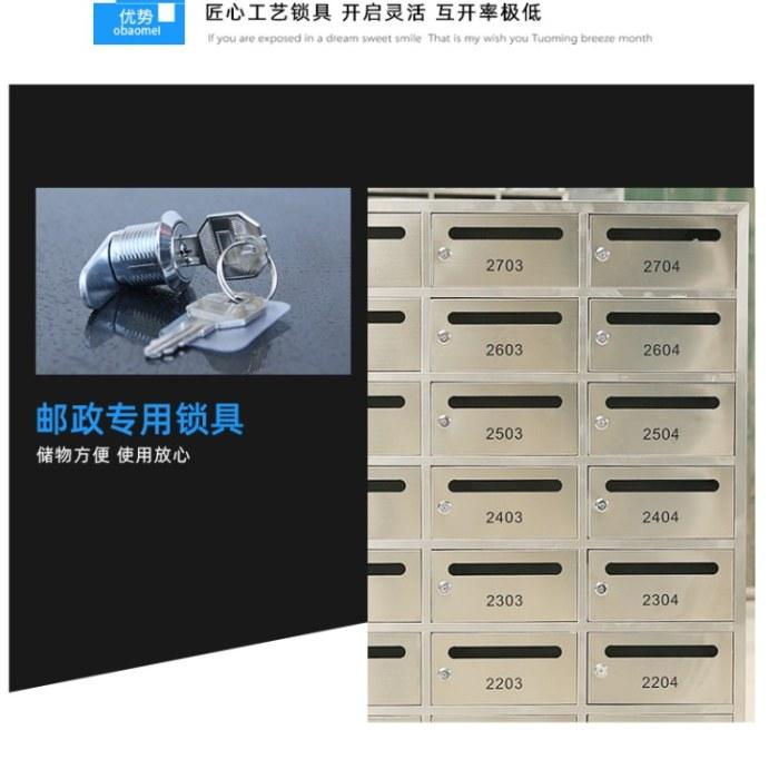 河南批发小区信报箱厂家 定制智能信报箱价格 大象直销 量大优惠 欢迎选购