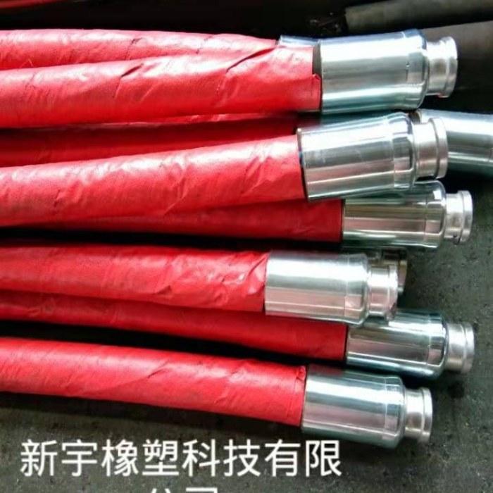 厂家直销  六寸 八寸  大口径输水胶管  胶管总成  高压软管  新宇橡塑